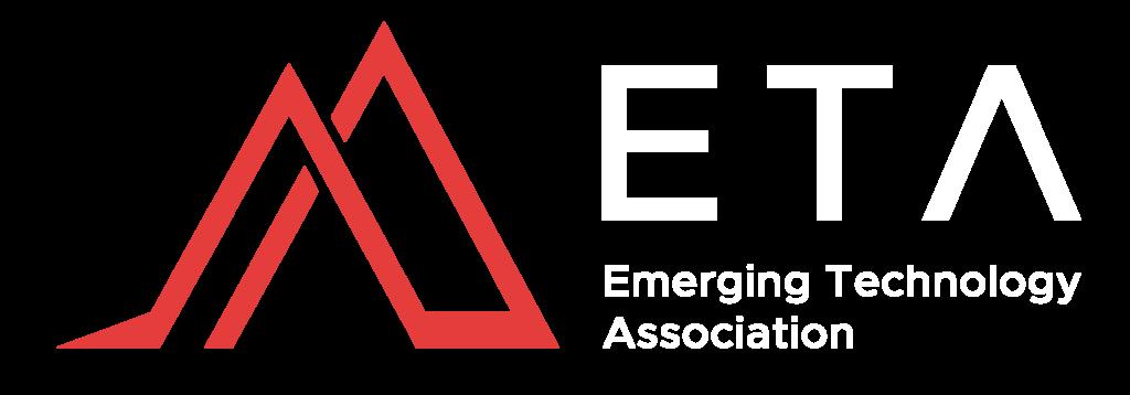 Emerging Technology Association Logo Footer